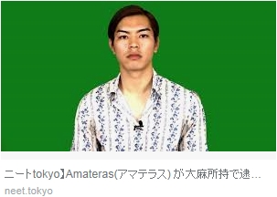 ⑥痴漢線路逃走男【長谷川敬史】の顔が【紳助(長谷川公彦)】にそっくり!