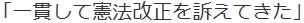 ⑤フィリピンの【ウンコリアン慰安婦ヘイト像】を撤去!設置場所はキリスト教系!