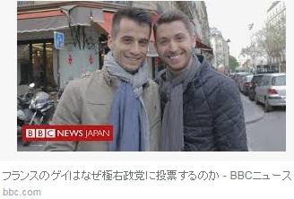 ⑤【マクロンサイコパスゲイ】やめろデモ8週目!