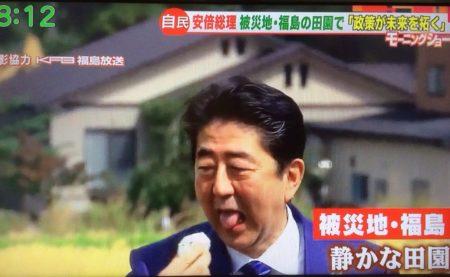 ⑨【マクロンサイコパスゲイ】やめろデモ8週目!