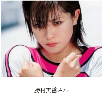 ⑲【純烈・元ジャニーズ・友井雄亮】は悪魔だった!爆裂DV・3000万略奪・流産!