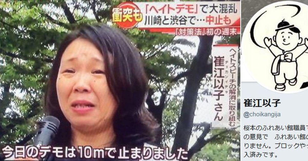 ⑤在日韓国朝鮮人にうんざり!