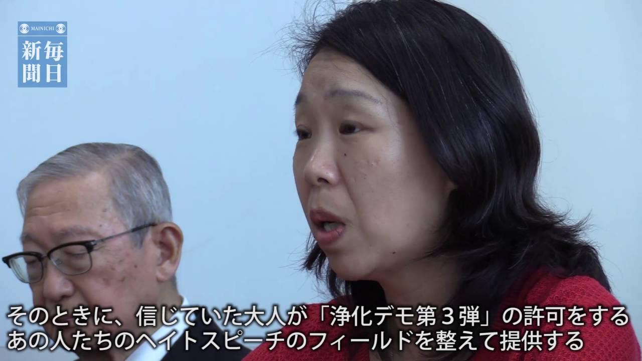⑬在日韓国朝鮮人にうんざり!