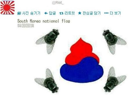 23在日韓国朝鮮人にうんざり!