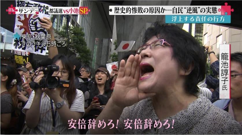 26在日韓国朝鮮人にうんざり!