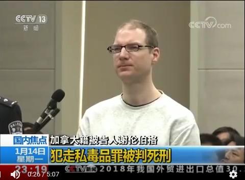 2☆中国で麻薬密輸カナダ人に死刑!☆イランは世界最大の麻薬摘発国!