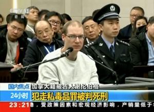5☆中国で麻薬密輸カナダ人に死刑!☆イランは世界最大の麻薬摘発国!