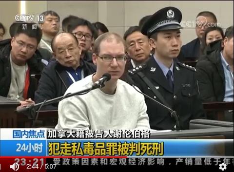 4☆中国で麻薬密輸カナダ人に死刑!☆イランは世界最大の麻薬摘発国!