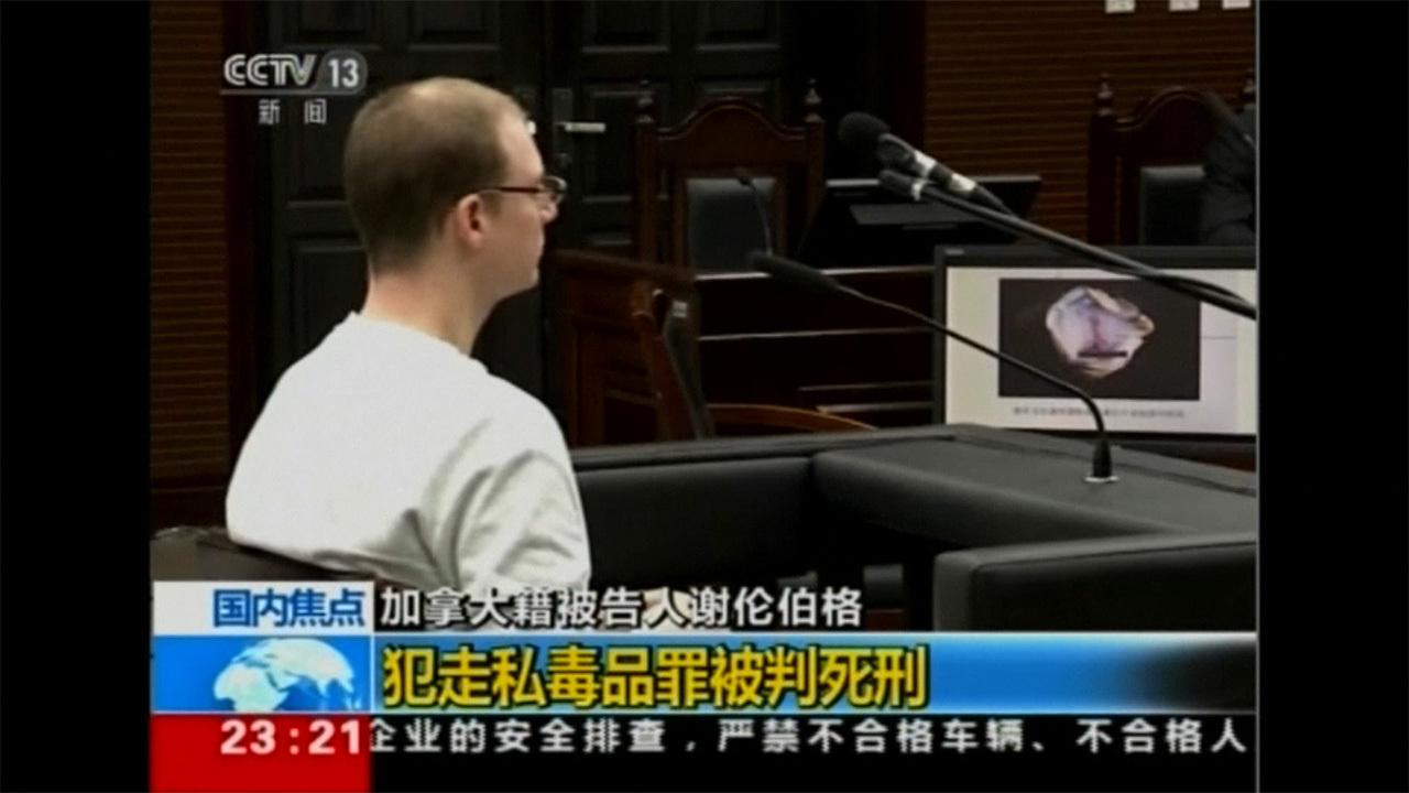 9☆中国で麻薬密輸カナダ人に死刑!☆イランは世界最大の麻薬摘発国!