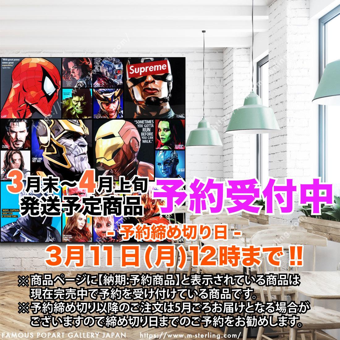 予約〆切間近!!,ポップアートパネル,Keetatat Sitthiket,キータタット シティケット