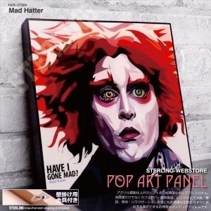 Mad Hatter / マッドハッター/Johnny Depp / ジョニー・デップ