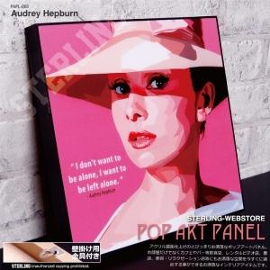 Audrey Hepburn-1 PAPL-003