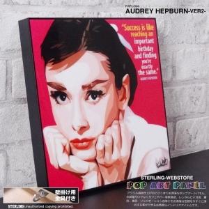 Audrey Hepburn-2 PAPL-004
