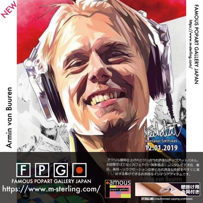 Armin van Buuren / アーミンバンブーレン