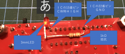 LED 34324