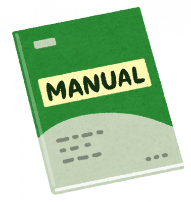 setsumeisyo_manuals_20190504181729b30.png