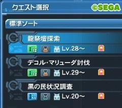 30ボーナスクエスト東京【金】【銀】6