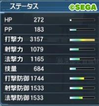 41【スキルリング】 DBスナッチの威力7