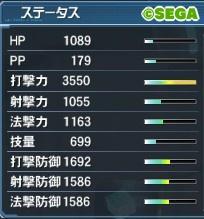 41【スキルリング】 DBスナッチの威力3