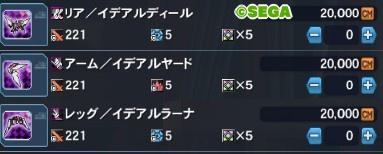 43【ビギナー脱却】 イデアルユニットを手に入れよう!1