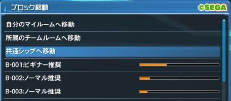 43【ビギナー脱却】 イデアルユニットを手に入れよう!2