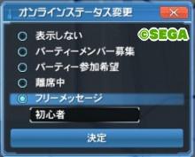 43【ビギナー脱却】 イデアルユニットを手に入れよう!3