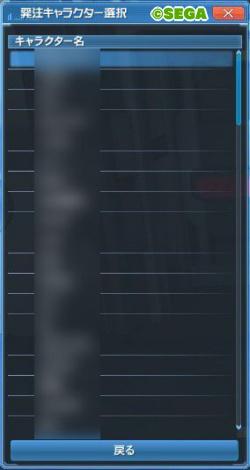 57サイキユニットを特化クラフトしよう!19