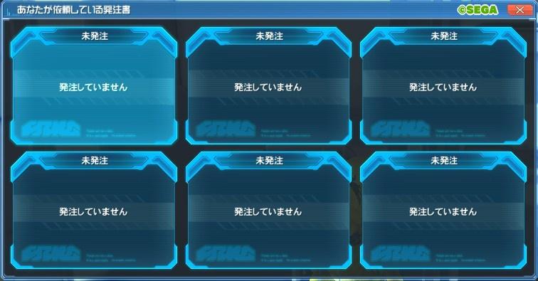57サイキユニットを特化クラフトしよう!23