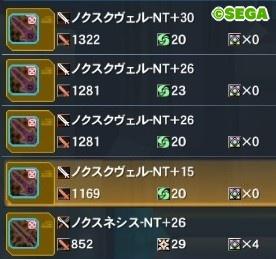 66新世武器の強化方法11