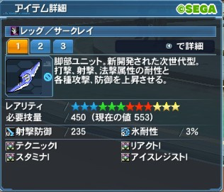 91【報酬期間】初心者向けユニット特殊能力(4スロ、5スロ)8