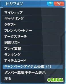 99【新規スタート】初心者おすすめユニット(防具)と入手方法8