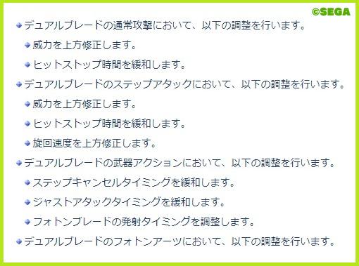 114【927】バウンサーの調整 比較解説 (デュアルブレード編)3