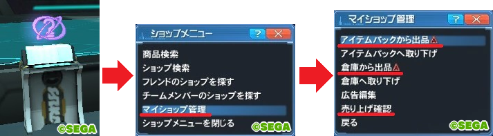 116【金策】メセタの稼ぎ方 上級編2-3-4