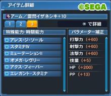 136【報酬期間】簡単!HP重視6スロ汎用ユニット(打射法60 HP200 PP13)8