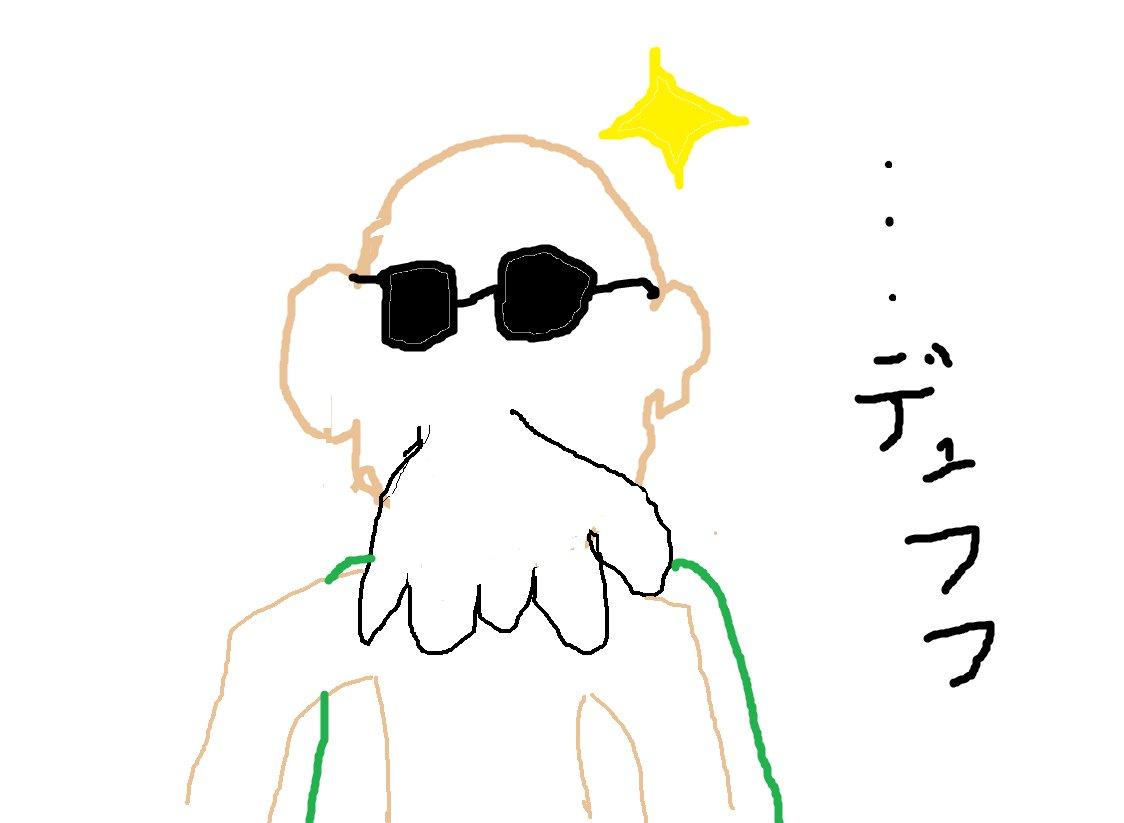 156【アンケート結果】幻惑の森で☆14いくつドロップしましたか?3