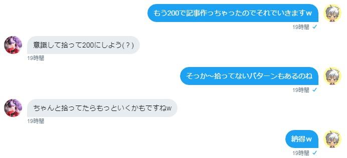 156【アンケート結果】幻惑の森で☆14いくつドロップしましたか?6