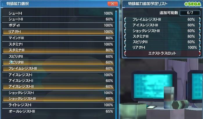 162【報酬期間】オールレジストⅢを使った6スロ耐久力ユニット2