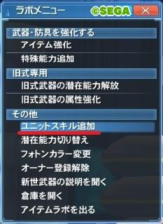 168-2☆12ユニット合成用Lリング一覧【2018最新版】1
