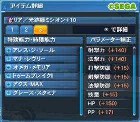 184【報酬期間】上級者向け6スロ汎用ユニット2