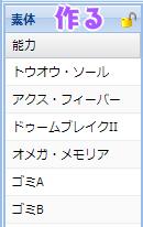 184【報酬期間】上級者向け6スロ汎用ユニット7