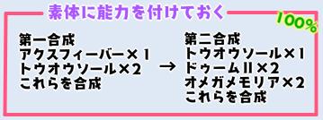 184【報酬期間】上級者向け6スロ汎用ユニット8