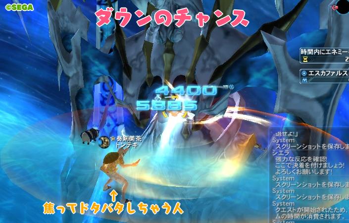 188【エキスパート条件】輝光を砕く母なる神を攻略しよう6