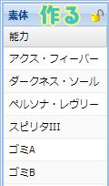 【報酬期間】PP重視6スロ汎用ユニット2