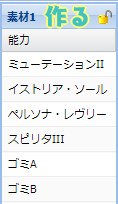 【報酬期間】PP重視6スロ汎用ユニット4