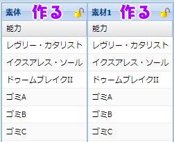 上級者向け6スロ汎用ユニットPart2-4