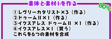 上級者向け6スロ汎用ユニットPart2-4-7