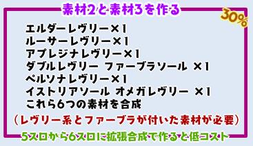 上級者向け6スロ汎用ユニットPart2-5-2
