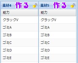 上級者向け6スロ汎用ユニットPart2-6