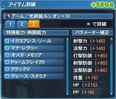 上級者向け6スロ汎用ユニットPart2-3