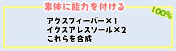 【報酬期間】☆13ユニット(SOP対応)6スロ汎用ユニット3-2